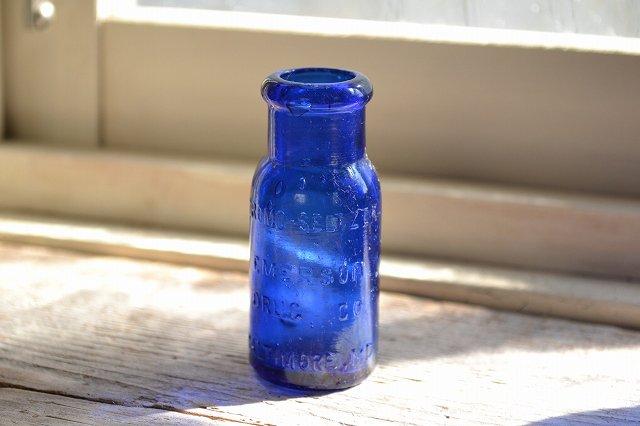 きれいなコバルトブルーのアンティーク薬瓶/サンプルサイズ/EMERSON DRUG社BROMO SELTZER