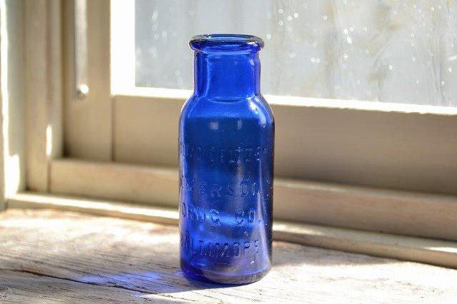 きれいなコバルトブルーのアンティーク薬瓶/EMERSON DRUG社BROMO SELTZER