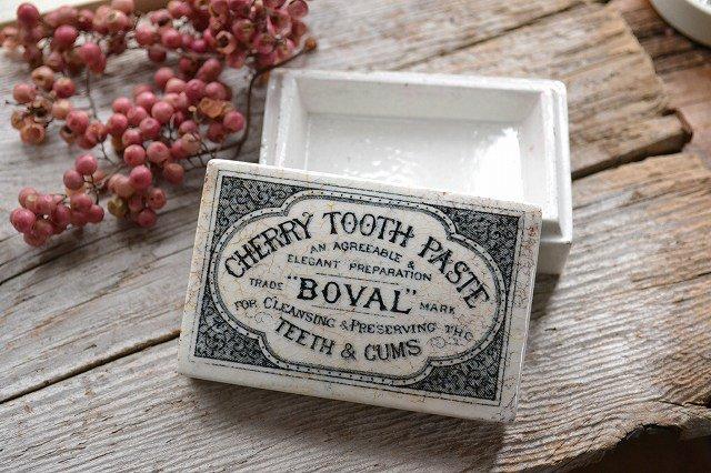 レアな歯磨きペーストポット/BOVAL
