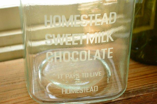 グラスジャー/キャンディジャー/milkchocolateです。