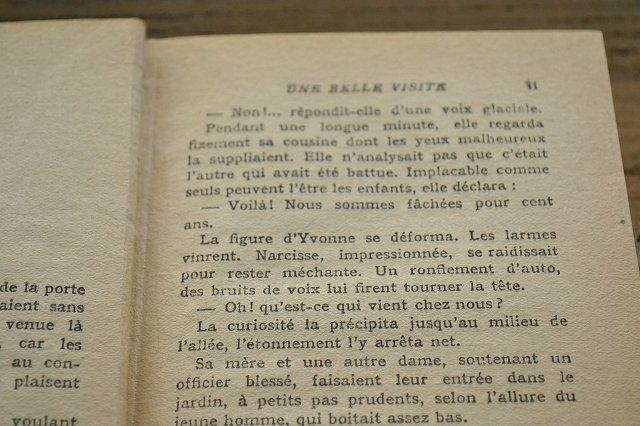 グリーンのフランスのアンティークブック・本(フランスの洋書、古書)です。