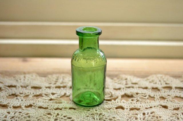 ちいさな薬瓶/グリ-ン/エンボス入り/サンプルサイズ/アンティークボトル