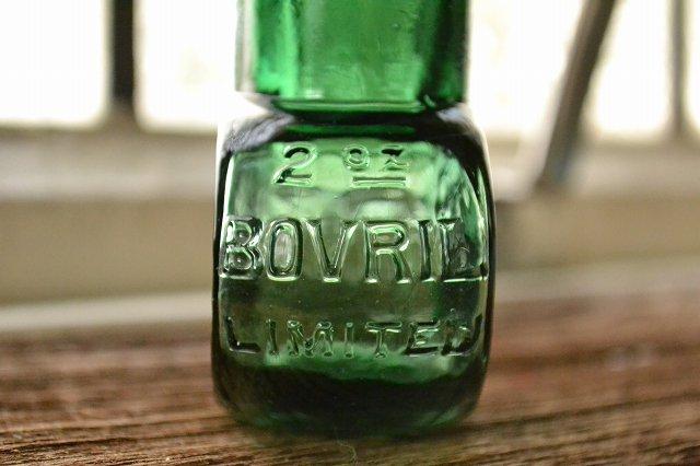 レア!グリーンのボブリル アンティーク瓶 2oz/BOVRIL/エンボス入り