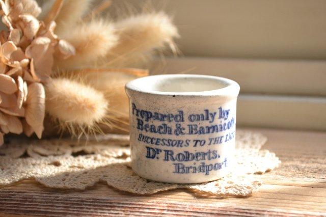 小さな軟膏ポット/青い文字イギリス/1880年頃