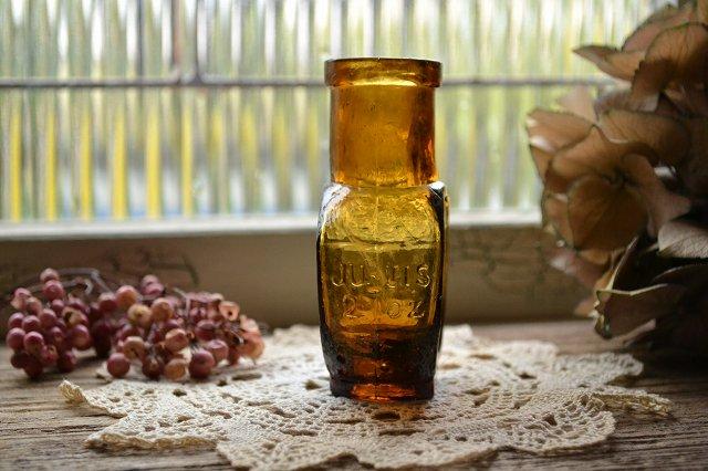 琥珀色のアンティークガラス瓶/イギリス/JU-VIS/2oz