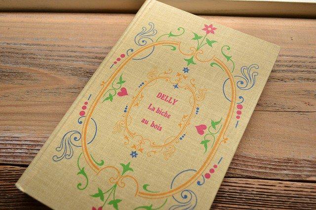 花柄の表紙が可愛いフランスのアンティークブック・本(フランスの洋書、古書) 1900年代です。