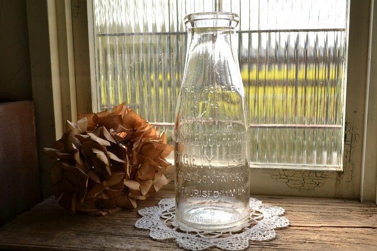 エンボス入りかわいいミルクボトル/牛乳瓶/お店づくり、お店づくりにピッタリ/インテリア