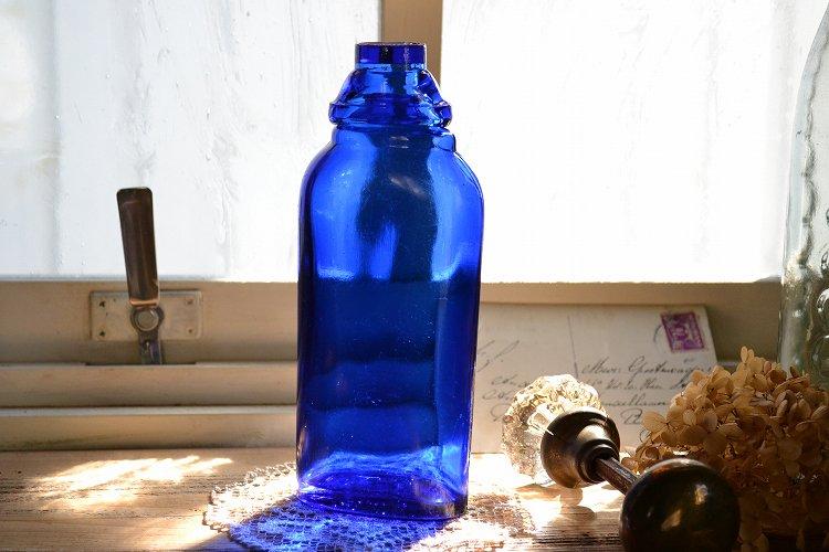 レア!アイカップがキャップになったコバルトブルーの薬瓶