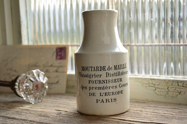 美品!フランス製マスタードジャー/PARIS/ディゴワン&サルグミンヌ