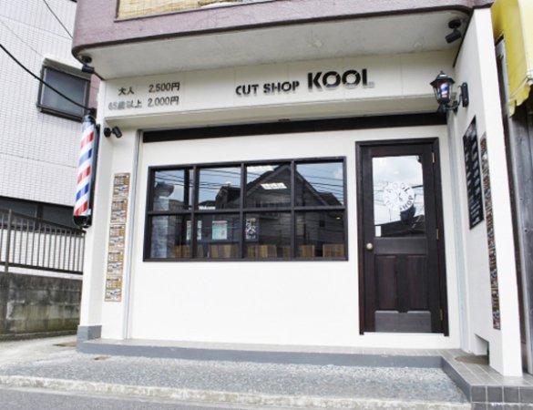 店舗デザイン CUT SHOP KOOL様 新装工事
