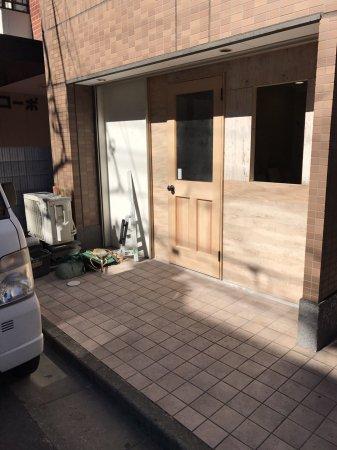 江戸川区中葛西 美容室様開業支援サービスの工事進捗!