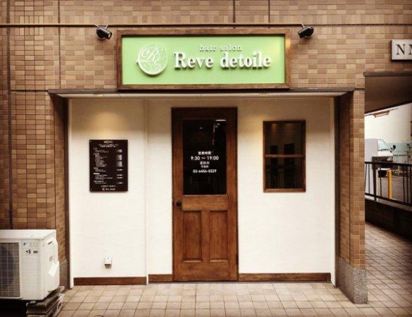 店舗デザインhair salon Reve detoire様 新装工事