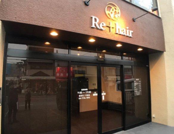 店舗デザインRe+hair様 新装工事