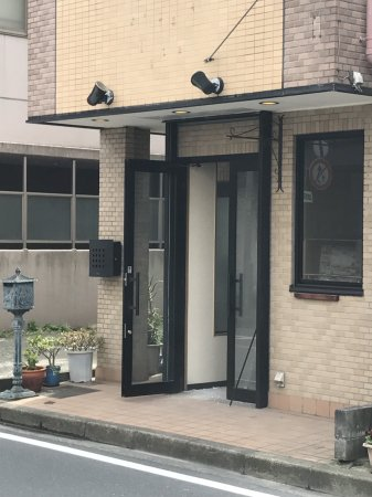 神奈川県横浜市 美容室様開業支援サービス 工事開始!