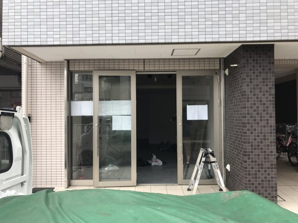 埼玉県所沢市の美容室様開業支援サービス工事開始!