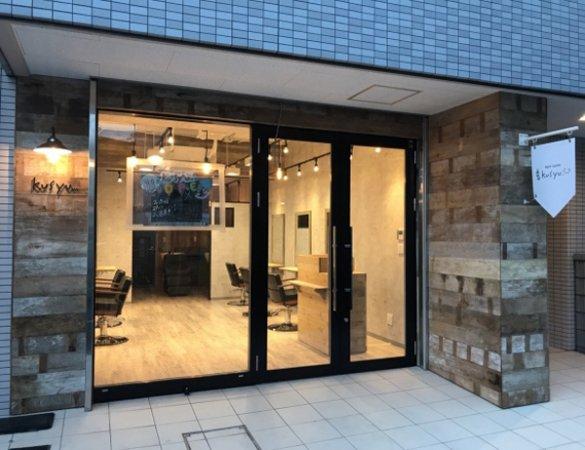 店舗デザインhair salon kusyu...様 新装工事