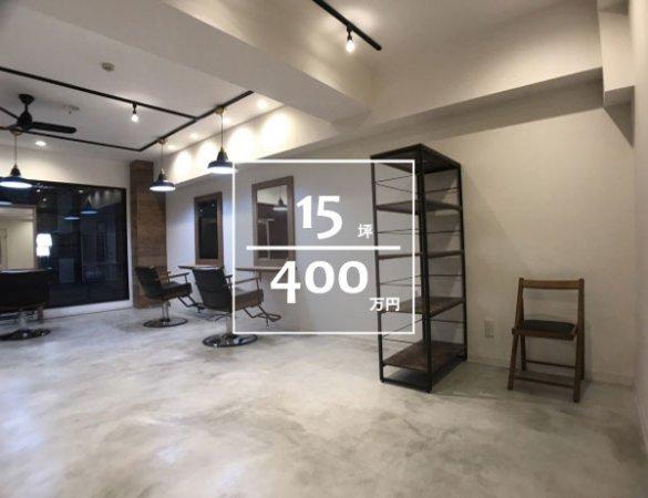 店舗デザインRepro様 新装工事