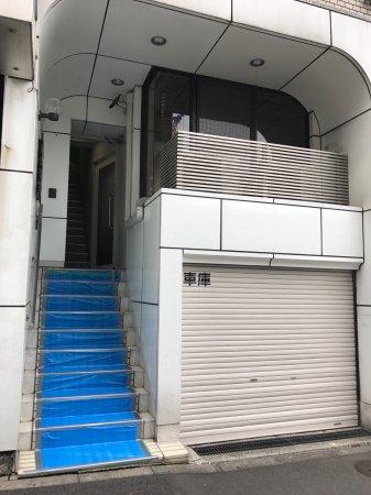 東京都千代田区の理容室様開業支援サービス工事開始!