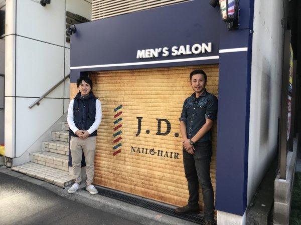 東京都千代田区の理容室様開業支援サービス納品取付・お引渡し!