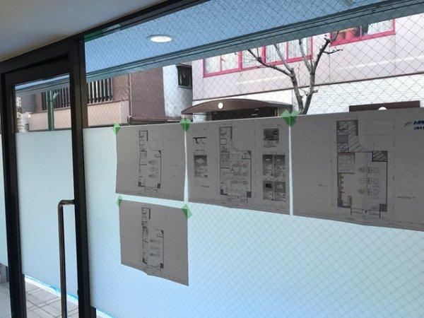 さいたま市大宮区 開業支援内装工事開始です!!