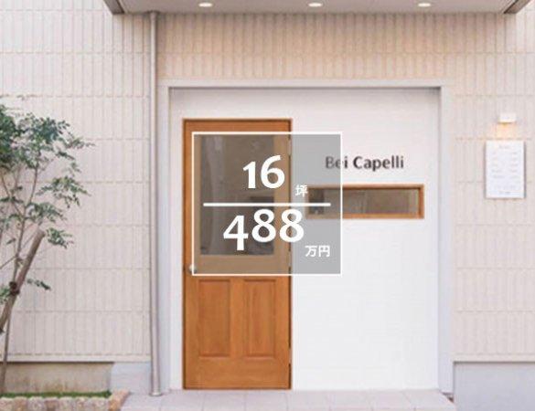 店舗デザインBei Capelli様 新装工事