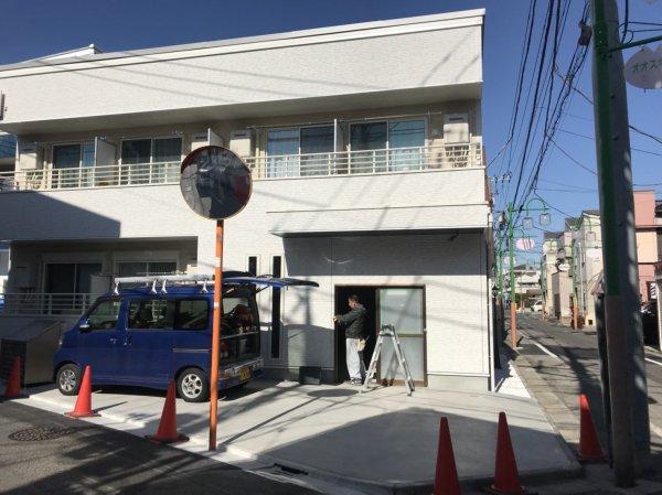 東京都江戸川区 開業支援内装工事開始しました!