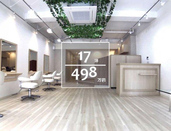 店舗デザイン Cracia様 新装工事