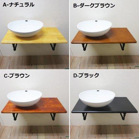 ◆◆◆新商品 洗面ボールセット 販売開始!◆◆◆