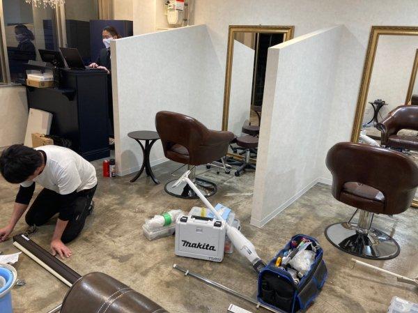 【注目の半個室サロン!】越谷市美容室新装工事〜Part2〜
