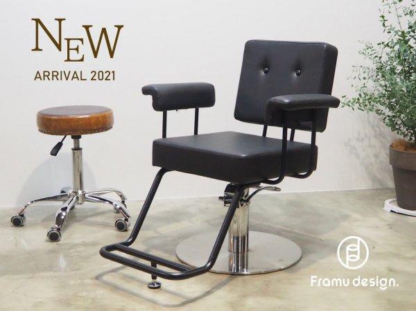 【NEW ARRIVAL!】新商品入荷のお知らせ!