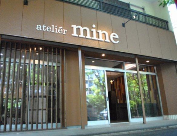 店舗デザイン Atelier mine様 新装開店