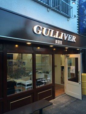 店舗デザイン gulliver様 改装