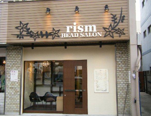 店舗デザイン rism様 新装
