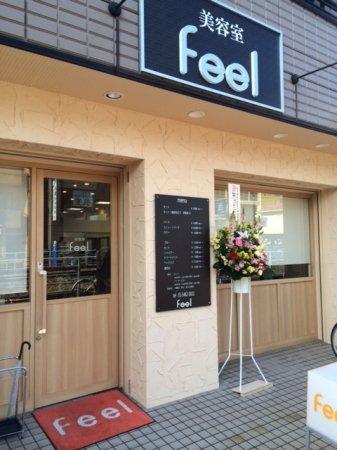 大田区鵜の木。。美容室改装OPENおめでとうございます!!