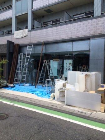 埼玉県越谷市GRANT様工事開始!!