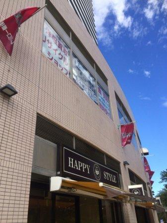 埼玉県川口市駅前 アートフラワー店工事開始!