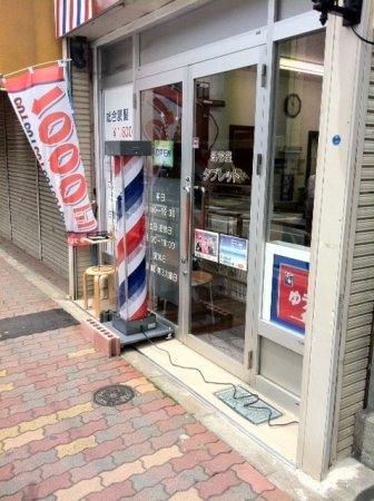 1000円カットや格安カットサロンへの店舗改装もお任せ下さい!
