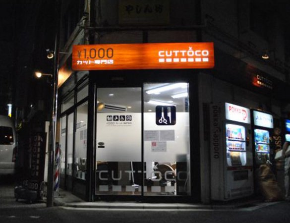 店舗デザイン カットコ上井草店様改装工事