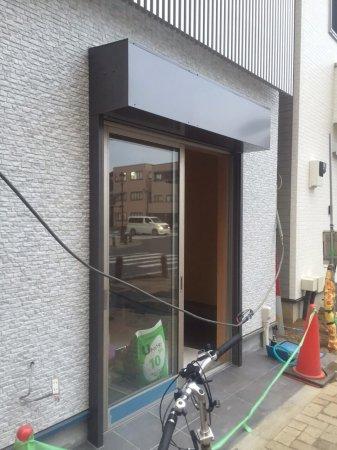 埼玉県さいたま市 開業支援サービスのお客様工事着工!