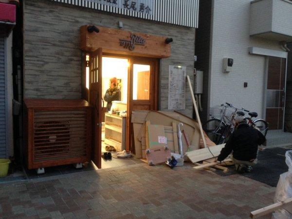 埼玉県さいたま市 開業支援サービスのお客様工事中!
