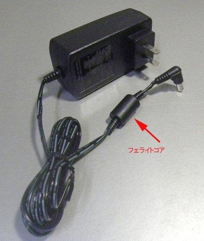 SONY  15V2.5A  AC-E1525■2984