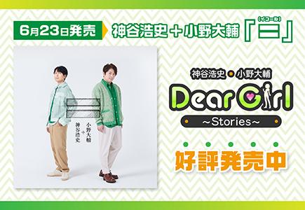 シングルCD「Magic Hour p.m.8 / Che Che」/学園祭学園