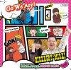 CD『WADAX Radio』新テーマソング〜「ヒカレルミライ」
