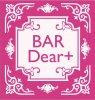 <好評発売中>BAR Dear+オリジナルハンドタオル