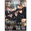「Side Kicks!」アートブック『SAKRADA FAIR special issue』