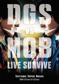 DGS VS MOB LIVE SURVIVE B2ポスター