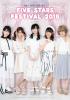 FIVE STARS FESTIVAL 2018パンフレット
