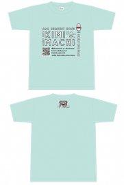 「阿澄佳奈のキミまち!」三代目Tシャツ(フリーサイズ)