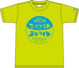 【L】「鷲崎健のヨルナイト×ヨルナイト」番組公式Tシャツ2018(水曜日)