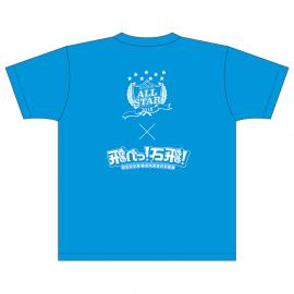 【M】A&Gオールスター2018 飛べっ!石飛! Tシャツ(ターコイズ)